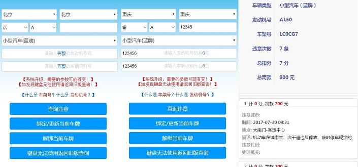 手机版132彩票软件app系统